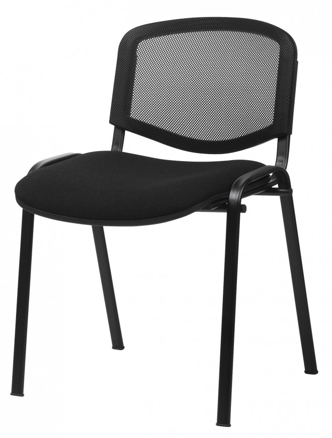 Chaise multi-usage, empilable, dossier filet noir